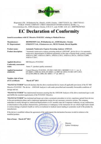 ec declaration of conformity